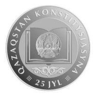 Казахстан 100 тенге 2020 года 25 лет Конституции.