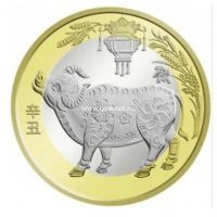 Китай 10 юаней 2021 года Год быка
