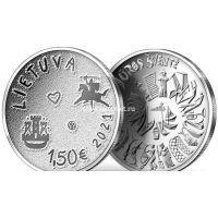 Литва 1,5 евро 2021 Морской праздник