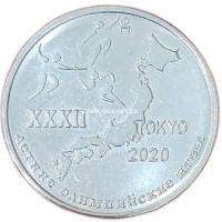 Приднестровье 1 рубль 2020 года XXXII Летние Олимпийские игры в Токио.