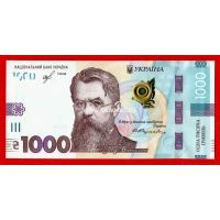 Украина 1000 гривен 2019 года.