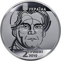 Украина 2 гривны 2019 года Казимир Малевич.