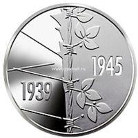 Украина 5 гривен 2020 года 75 лет победе над нацизмом во Второй мировой войне 1939-1945.