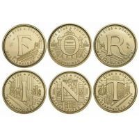Венгрия набор монет 5 форинтов 2021 года 75 лет со дня введения в обращение