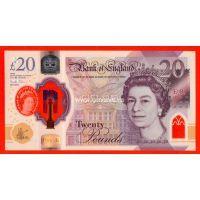Англия (Великобритания) банкнота 20 фунтов 2020 года.