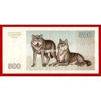 Банкнота Литвы 500 талонов 1993 года.