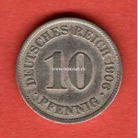 Германия 10 пфеннигов 1906 года.