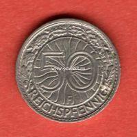 Германия 50 рейхспфеннигов 1923 года.