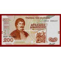 Греция банкнота 200 драхм 1996 года.