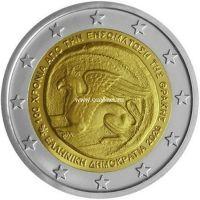 Греция 2 евро 2020 года 100 лет включения Фракии в Грецию.