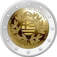 Греция 2 евро 2021 года 200 лет Греческой революции