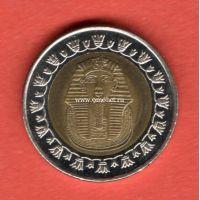 Египет монета 1 фунт 2007 года.