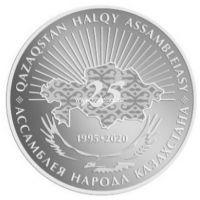 Казахстан 100 тенге 2020 года 25 лет Ассамблеи народа.