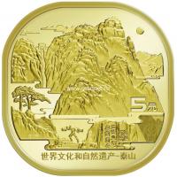 Китай 5 юаней 2019 года Священная гора Тайшань.