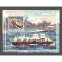 Мозамбик почтовый блок 2009 года История морского транспорта Корабли