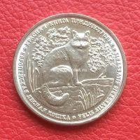 Приднестровье 1 рубль 2020 года Европейская лесная кошка.
