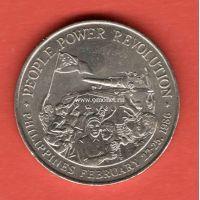 Филиппины 10 песо 1988 года Жёлтая революция.