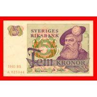 Швеция банкнота 5 крон 1981 года.