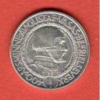 Швеция 2 кроны 1921 года 400 лет Войне за Независимость.