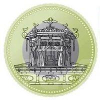Япония 500 йен 2019 Возведение на престол императора Нарухито.
