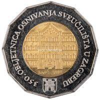 Хорватия 25 кун 2019 года 350 лет со дня основания Загребского университета.