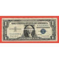 США банкнота 1 доллар 1957 Серебряный сертификат с синей печатью.