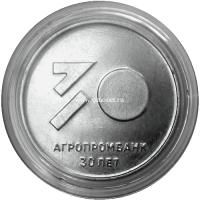 Приднестровье 25 рублей 2021 года 30 лет Агропромбанку.