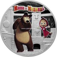 3 рубля 2021 года Маша и Медведь