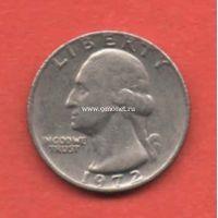 США 25 центов 1972 года
