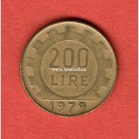 Италия 200 лир 1997 года.
