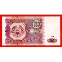 Таджикистан банкнота 500 рублей 1994 года.