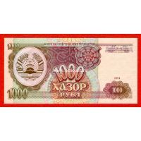 Таджикистан банкнота 1000 рублей 1994 года.