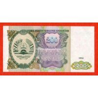 Таджикистан банкнота 200 рублей 1994 года.