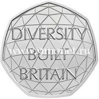 Великобритания 50 пенсов 2020 года Многонациональная Британия.