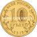 2016 год. Россия монета 10 рублей. Старая Русса. СПМД