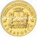 2015 год. Россия монета 10 рублей. Хабаровск. СПМД