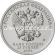 Россия 25 рублей 2020 года Барбоскины.